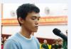 rịnh Tấn Vinh tại phiên xử lưu động ở Phú Quốc